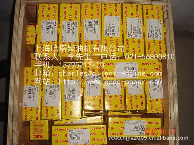MTU SPARE PARTS-SCDC:0010108651 - mtu parts, mtu-engine from